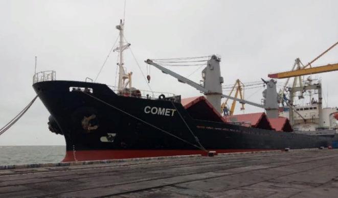 Украина крупно облажалась с задержанием судна, следовавшего из России
