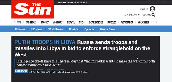 «Уже тайно перебрасывает С-300 и Калибры»: британские СМИ раскрыли план России о намерении усилить влияние на Запад через Ливию.