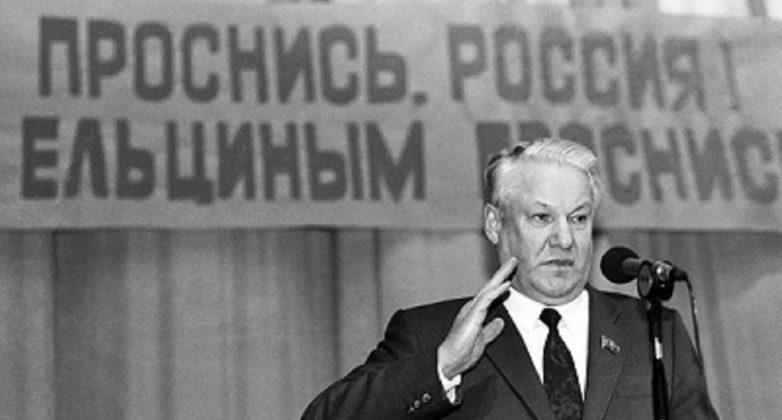 Как принимали Декларацию о суверенитете РСФСР