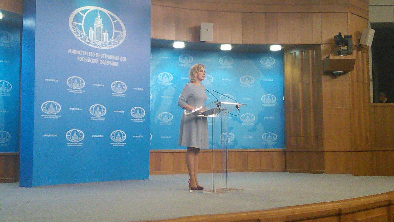 «Пропагандистский заход»: Захарова обвинила Киев в спекуляции вокруг Азовского моря