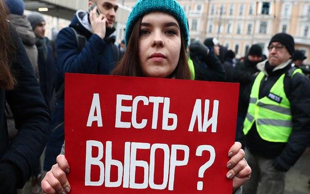 Россия в день выборов: одни голосуют, другие протестуют