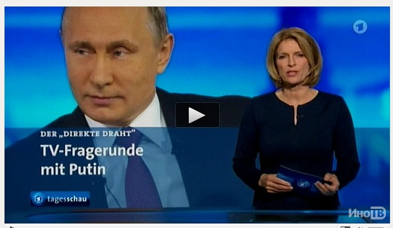 Das Erste: у Путина в России всё под личным контролем