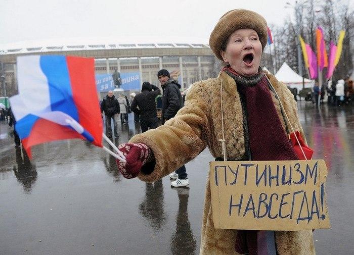 В Кремле вынашивают идею соз…