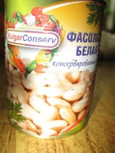 Белая фасоль консервированная от ЗАО «Булгарконсерв»