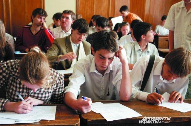 Старшеклассники должны учить домашние задания сами.