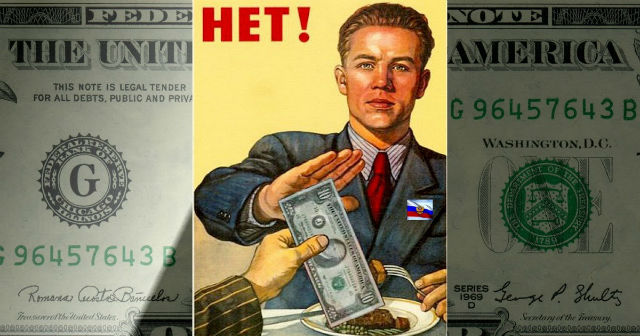 Должна ли Россия отказаться …