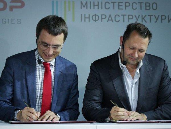 Мининфраструктуры Украины не…
