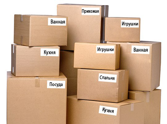 Выбор транспортной компании и грузчиков для переезда — как не остаться без вещей?