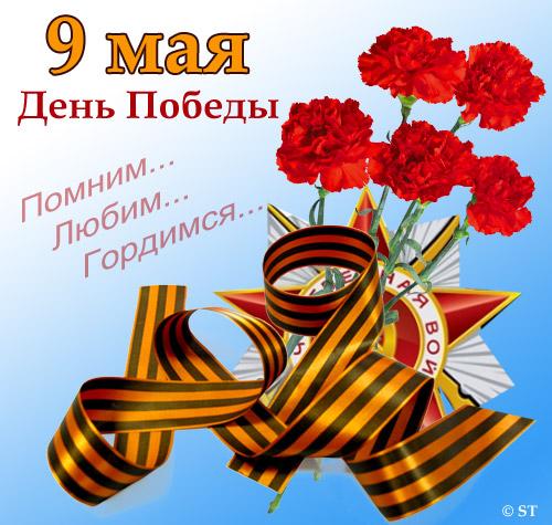 http://mtdata.ru/u17/photo3411/20305118094-0/huge.jpeg