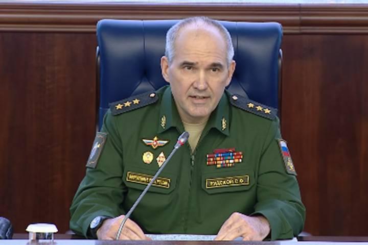 Минобороны РФ провело брифинг по ситуации в Сирии