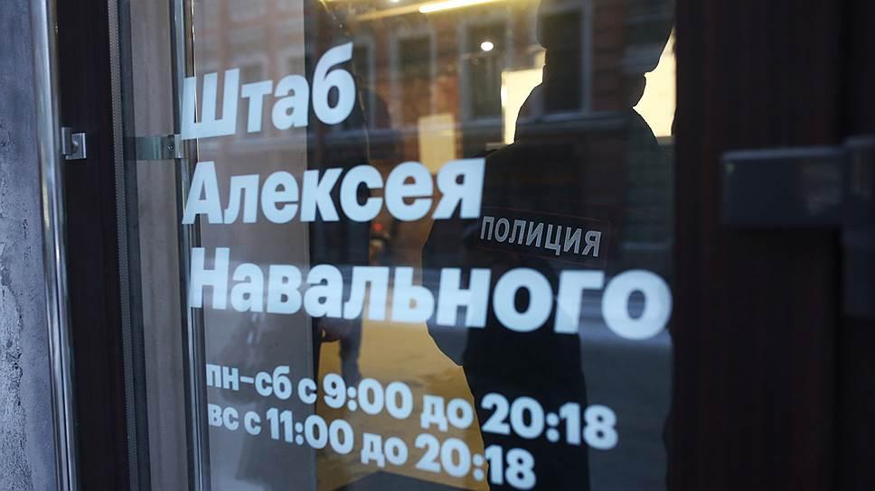 Штабу Алексея Навального перекрыли финансирование