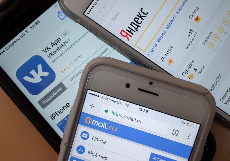 Украинским банкам запретили …
