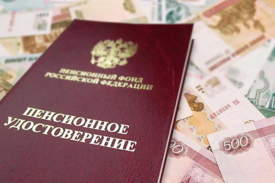 «Пенсионная реформа» в Росси…