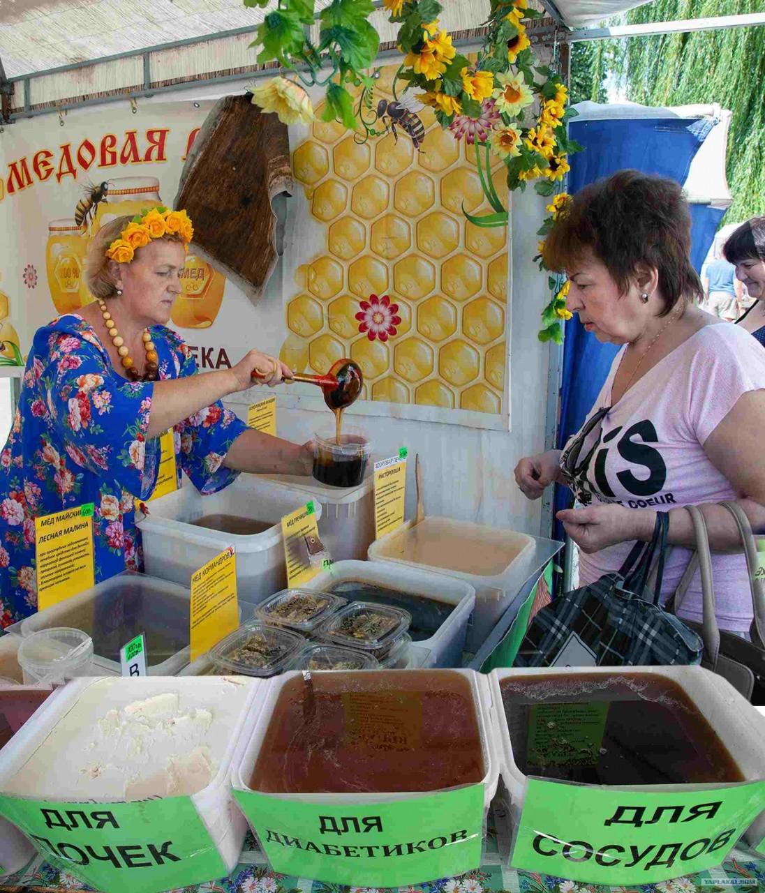 Четыре «железных» признака поддельного меда: прогулка по медовой ярмарке с экспертом