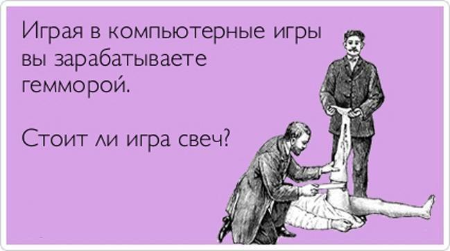 """""""АТКРЫТКИ"""" С ПРИКОЛЬНЫМИ НАДПИСЯМИ"""