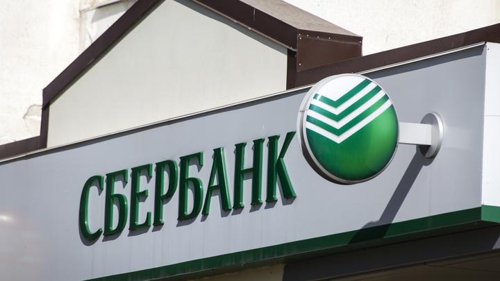 Сбербанк пытается убедить Россию, что работающим пенсионером быть выгоднее