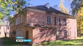 ЯРНОВОСТИ: «Грозит» ли реновация регионов Ярославлю?