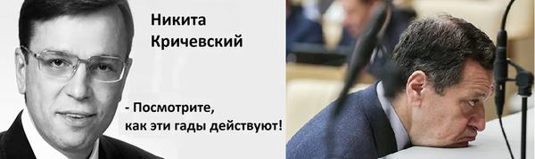 """Из-за """"макаровских самозанятых"""" закрыли программу Кричевского """"Неделя в цифрах"""""""