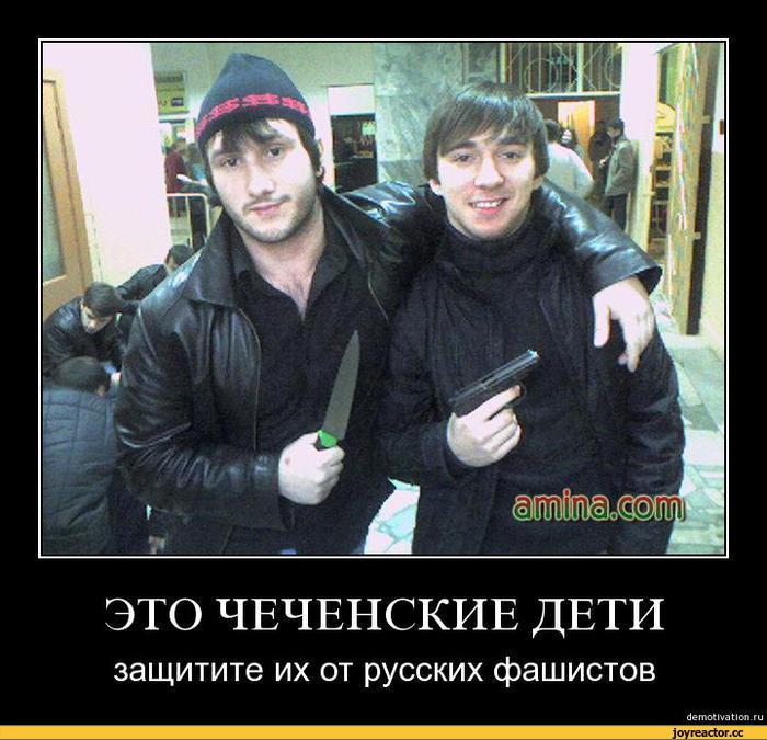 foto-iz-ingushetii-s-pizdami