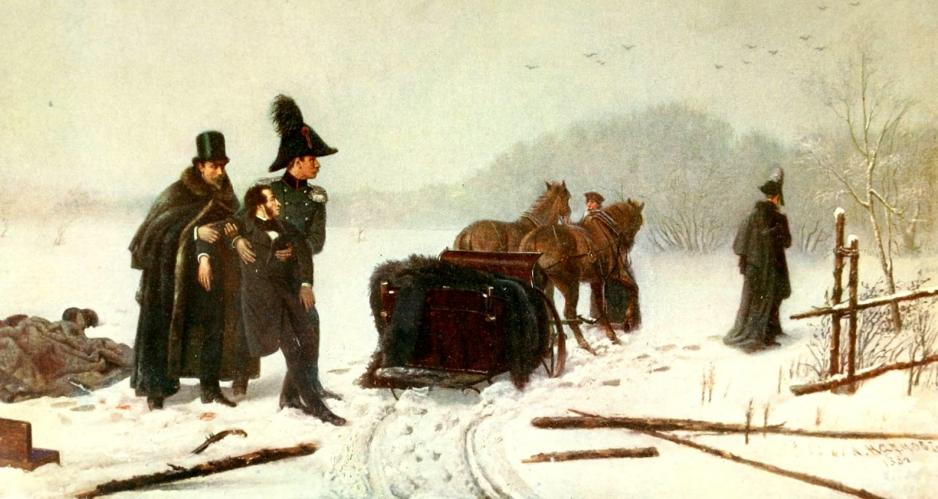 Как наказали бы Пушкина за д…