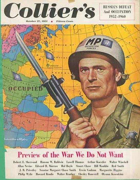 """Операция """"Немыслимое"""". Выстрел в спину от союзников."""