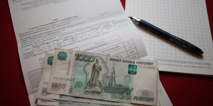 Верховный суд разрешил россиянам возвращать деньги за низкое качество услуг ЖКХ