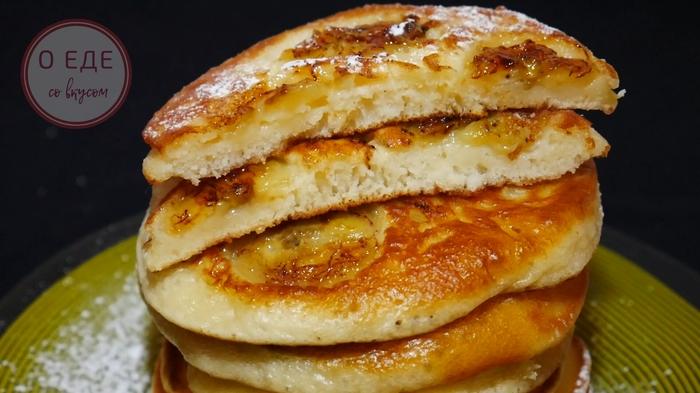 Очень вкусные панкейки с бананами. Панкейк, Завтрак, Оладьи, Видео, Длиннопост, Банан, Рецепт, Кулинария
