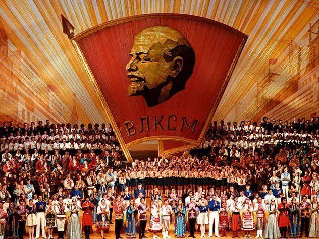 Закат советского комсомола