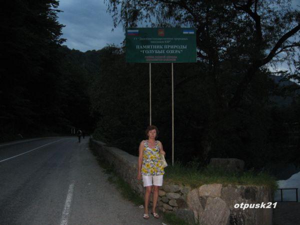 Голубые озера Кабардино-Балкарии - бриллиант в драгоценной оправе