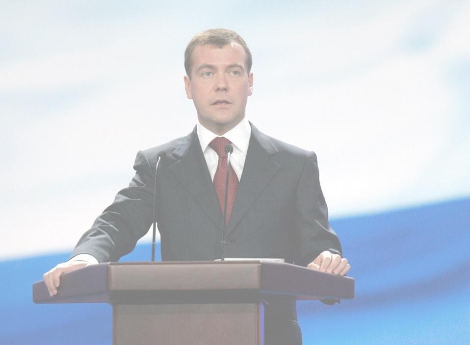 """Медведев: падение рождаемости населения плюс """"цифровой экономики"""""""