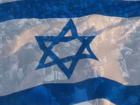 Израиль отказался от предложения России по Сирии