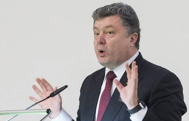 В РФ ответили на разрыв дого…