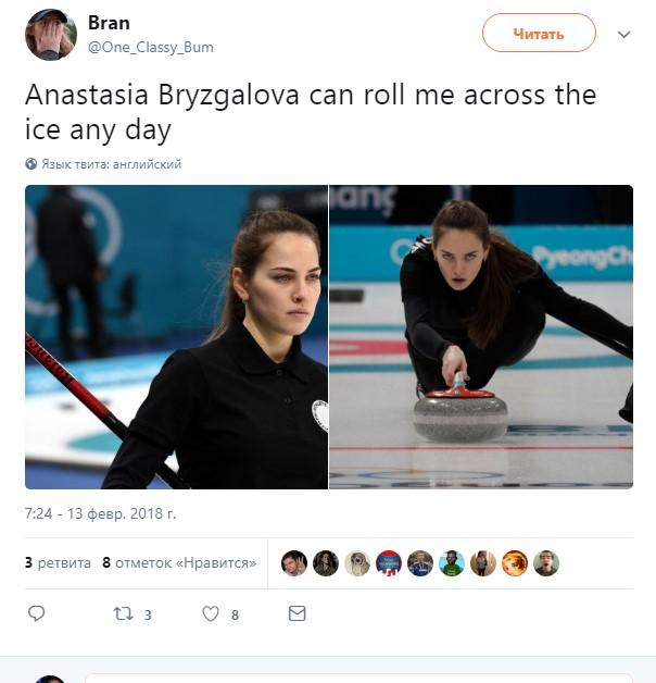 Катай меня, катай по льду весь день