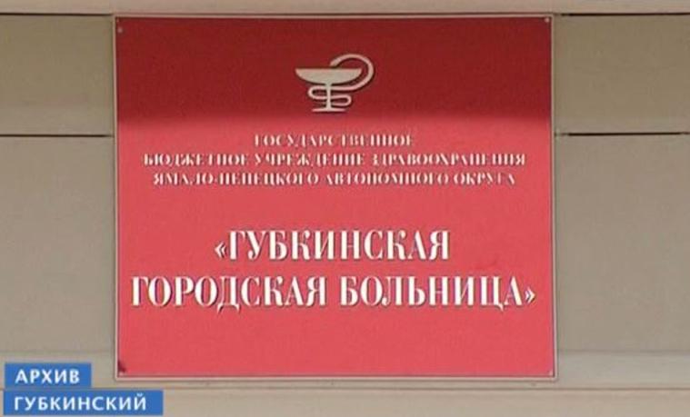 Ямальские врачи покатались по больнице на гироскутерах и устроили мини-катастрофу.