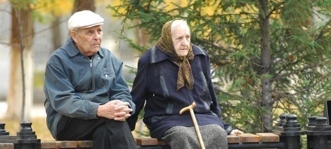 Размышления о повышении пенсионного возраста