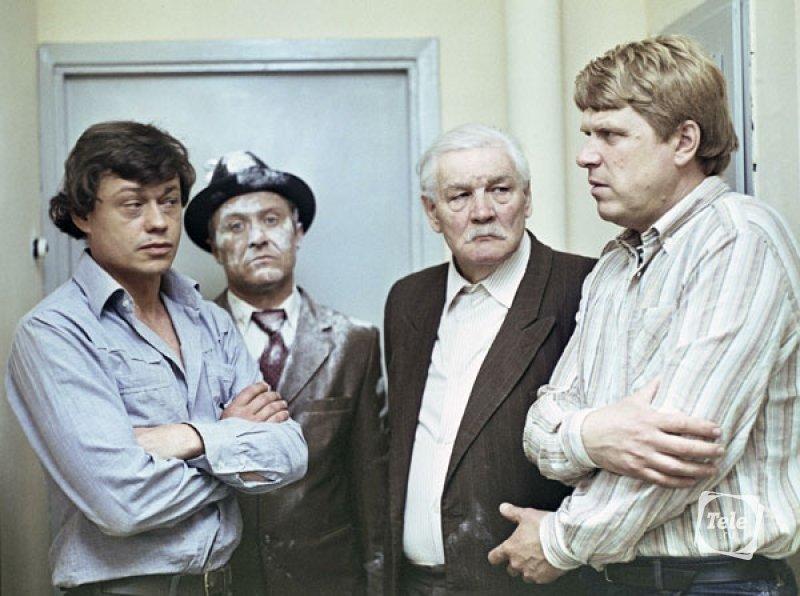 Подзабытые советские комедии