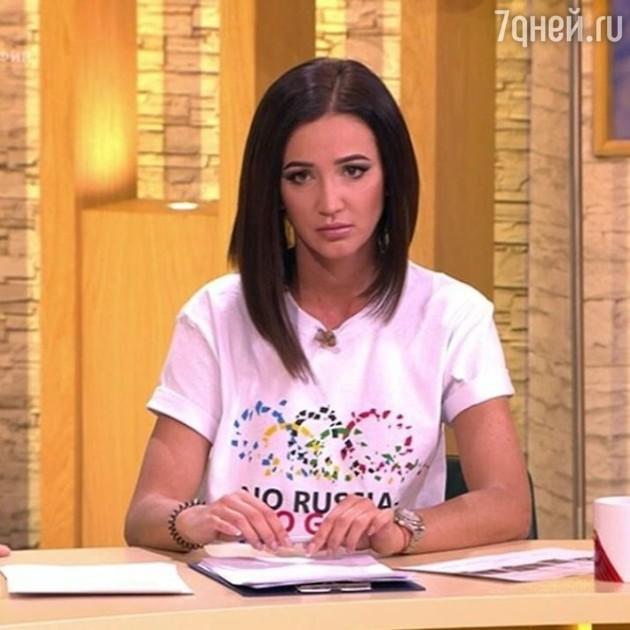 Это провал: на Первом канале закрывают шоу с Ольгой Бузовой