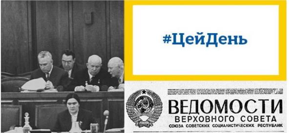 МИД Украины сел в лужу с новым заявлением по Крыму