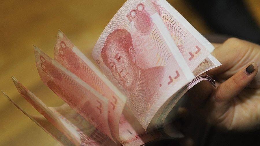 Венесуэла начала публиковать цены на нефть в юанях