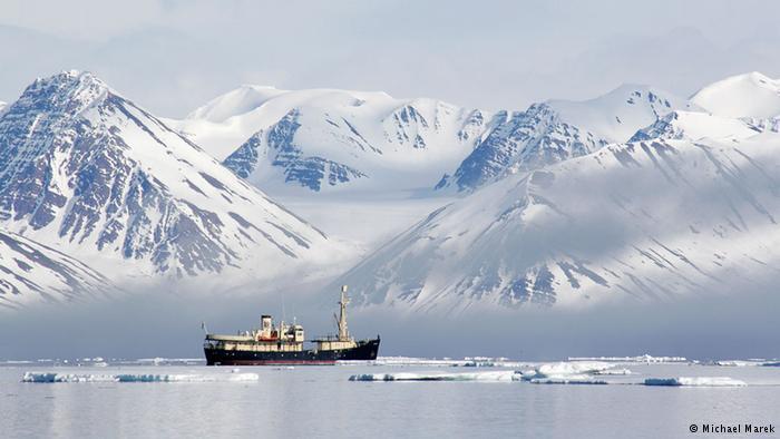 США обеспокоены военным присутствием России в Арктике