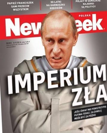 польские сми, сми польша, русофобия, польша против россии, польская пропаганда