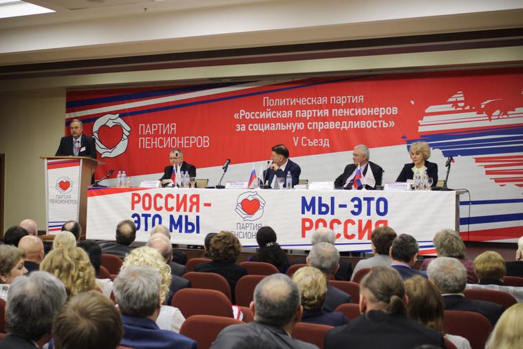 Партия пенсионеров поддержала выдвижение Путина на президентские выборы