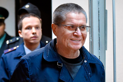 По состоянию здоровья: Источник рассказал о возможном освобождении Улюкаева от отправки в колонию
