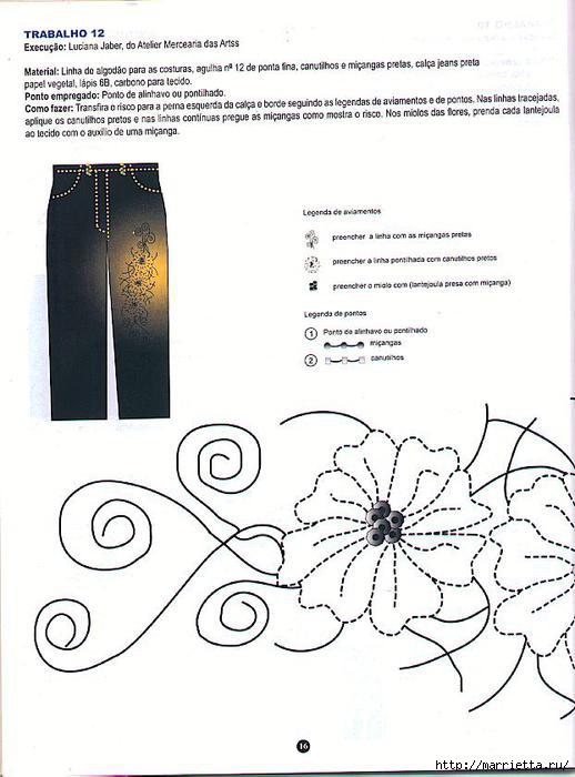 Вышивка на джинсы схемы