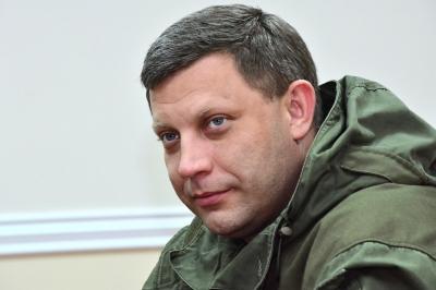 Захарченко: Поезд ушел. Ни о какой федерации с Украиной не может быть и речи