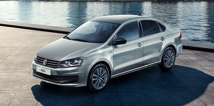 У Volkswagen Polo новая общительная версия. И она дешевле!