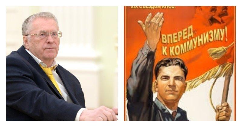 За коммунизм заплатите: Жириновский хочет отсудить у Евросоюза триллион евро