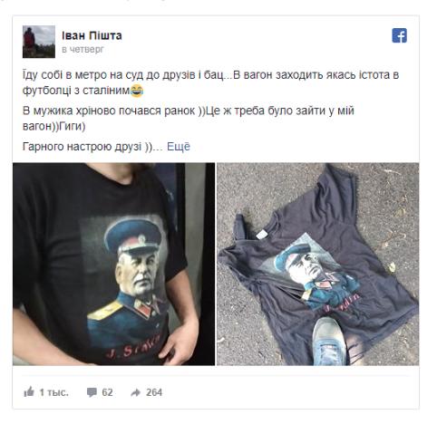В Киеве раздели мужчину в фу…