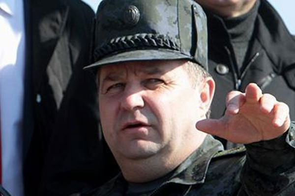 Полторак-Дебальцевский