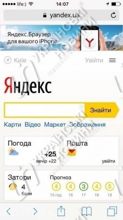 Скакуны не вышли рылом. Правительство Украины сохранило для себя доступ к запрещенным соцсетям